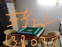 九成新麻将桌转让