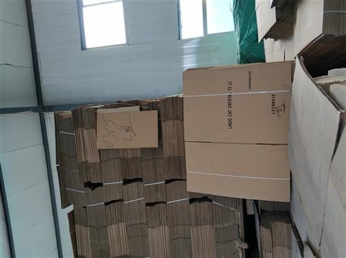 工廠一批紙箱尺寸做錯,需要轉出,尺寸是38*33*23的**紙箱3200個,還有39*30*28.5...