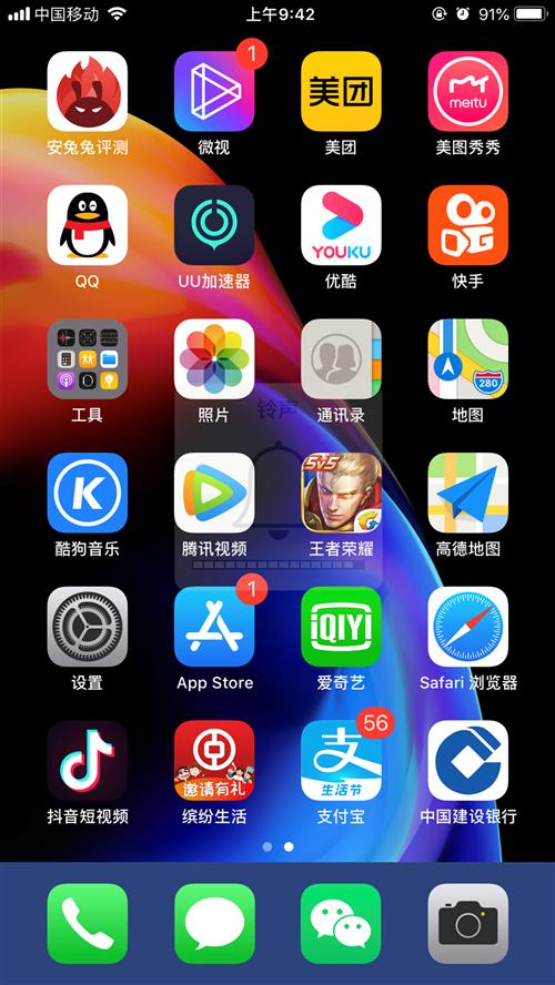出售苹果6sp,自用,16g,九成新,系统10,无修,一手个人用机,吃鸡,王者都不卡,懂得诚心要的电...