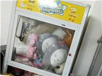 娃娃机一台650   还有大大小小几十个娃娃一起打包880   需要的请自提 可加微信看实物  1...