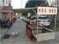宗申三輪電動車60伏,做小吃一步到位。