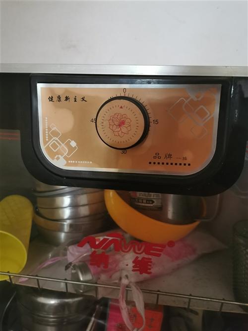廚房冷藏柜,消毒柜轉行清理