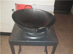 燃气灶,46cm钢锅