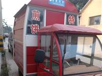 小吃车餐车95成新用了不长时间,设备齐全,有意者联系我,可免费教技术。