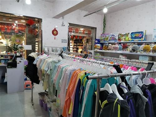 现站前市场内有一母婴店转让,有意者可以联系。