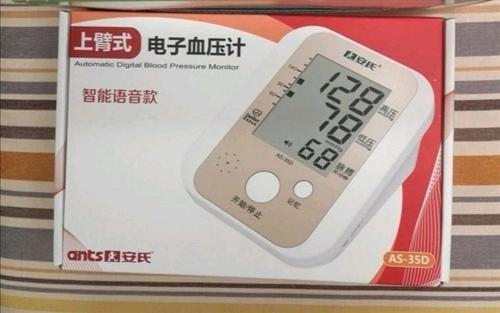 **未拆封 電子血壓計 紅外線體溫計