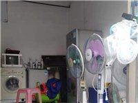 于都二手洗衣機,二手冰箱二手油煙機電視空調等家電維修清洗, 于都二手洗衣機家電回收出售謝師傅1597...