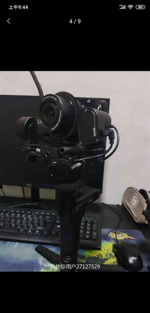 智云微毕lab,**的全能套装,机器非常好用,适合微单拍摄