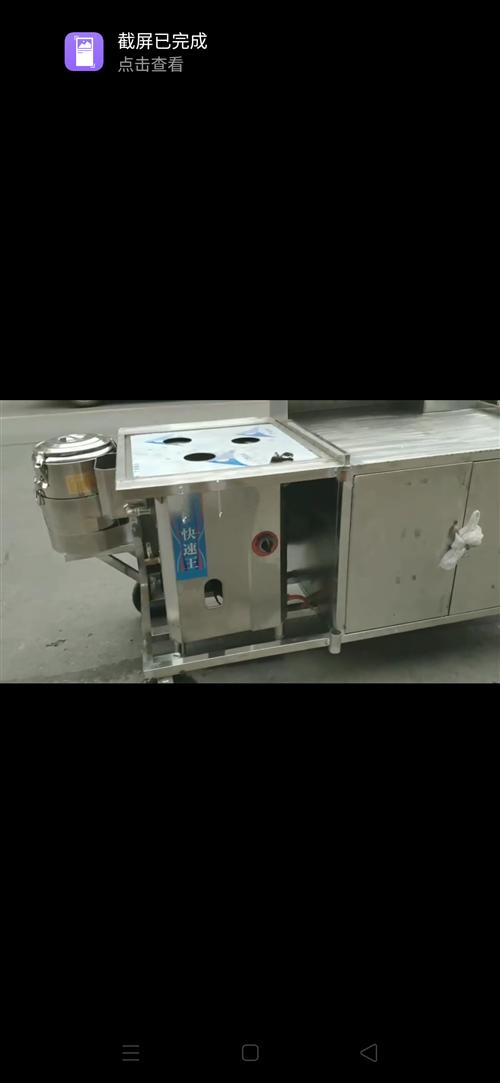 早餐車全套設備一起出售價格美麗,投資幾千元開啟創業模式。