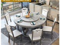 **大理石圓桌,直徑1.5米配轉盤,一桌八椅!買大了,忍痛割愛了!!!要的速度!