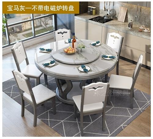 **大理石圓桌,直徑1.5米配轉盤,一桌八椅!買大了,忍痛割愛了?。?!要的速度!