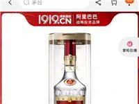 五粮液浓香型白酒52度,因为家里无人喝酒,收的礼品,现在低价出售,一瓶900,保证正品,支持验货,假...