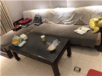 九成新家用沙发茶几处理