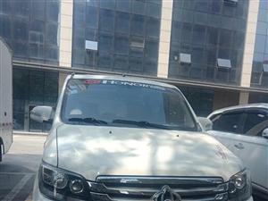 长安欧诺2017年5月上的牌,行驶42000,无事故