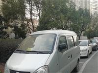 哈飛民意面包車轉讓,2008年購入,江山本地牌照,私人代步用車,雙包險到20年6月,轉讓價2800元...