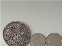 在老家找到的几个古币,想卖了换点钱,有喜欢的来出个价吧