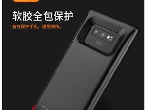 本人新买的三星手机note9原装背夹电池**,现底价转让有意者联系。