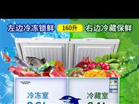 求購二手冰柜一臺,一面冷凍一面冷藏