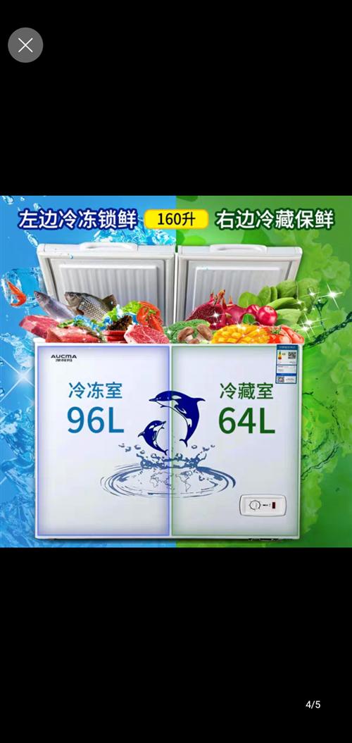 求购二手冰柜一台,一面冷冻一面冷藏