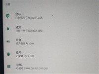 清华同方E910成色9.9成新,带健盘,护袋等8G+256G平板电脑!双卡双待,无线WiFi,12寸...