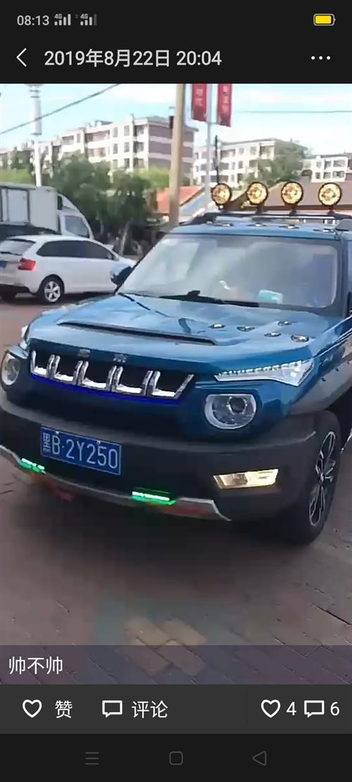 北京2018款BJ20訥河看車