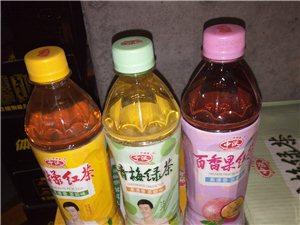 临期果茶低价处理