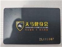 天马健身2年健身卡,办卡后一次没去过,原价1600,现价1200,可小刀。