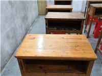 學生課桌,30元一張,一共12張