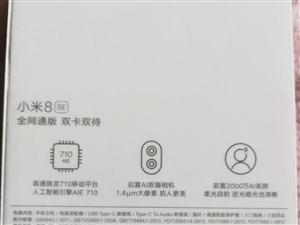 小米8se,6十64   九成新,全原装机,无拆无修无任何问题,手机屏一直帖膜。一口价700,不刀。...