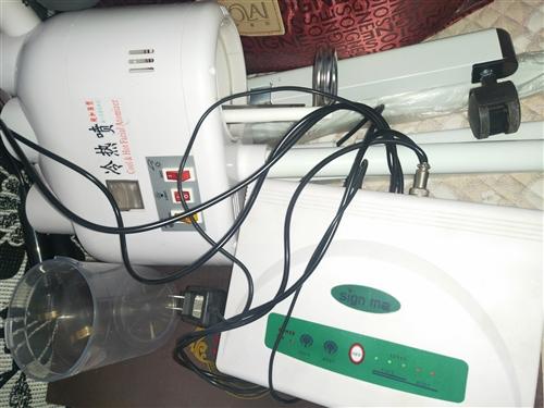 一個冷熱噴  排毒儀器 搟筋棒 要的面議