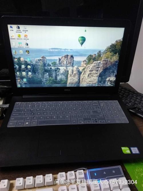 出售個人戴爾筆記本電腦5557 成色新 配置如圖