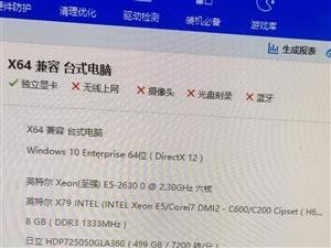 低价出售一台二手电脑电脑一整套,八九成新,非诚勿扰