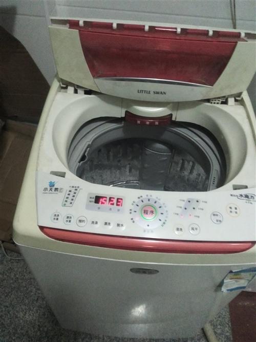 7成新6公斤小天鹅洗衣机闲置,转让价350元