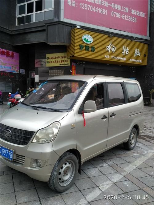 一汽佳宝v70手动1.3空调小型普通客车