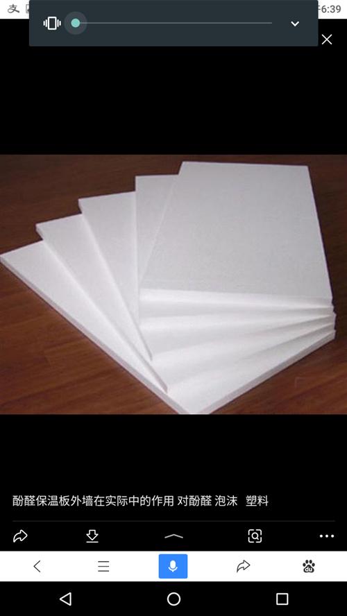 求購保溫板或帶保溫的彩鋼   玻璃絲那種也可以   就是那種黃顏色的