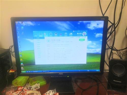 便宜出售电脑主机加显示屏送键盘鼠标,不送音响,一切功能完好接小刀。县城附近可送到小区门口