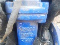 DN200阀门两套,未拆封,便宜处理