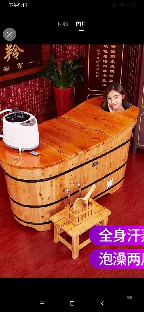 药浴泡澡实木桶长1.4米送蒸汽机,送板凳