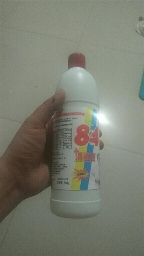 84消毒液现货300瓶,府谷县城内三瓶起送,微信13892243162