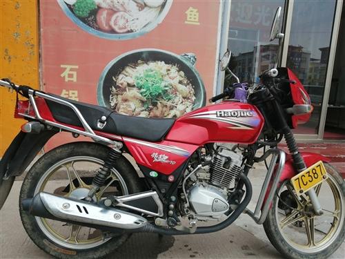 豪爵银豹125摩托车九成新,骑了仅一年,现低价处理。