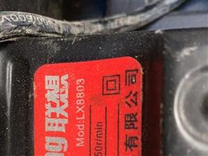 电工梯子绝缘材质的,以前想搞工程买了4个一次夜没用放了两年,打包200一个,买的时候500元网上这种...
