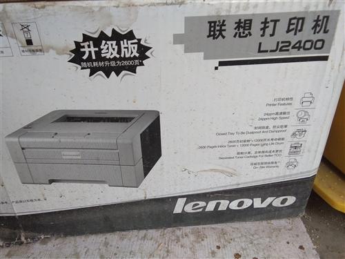 现有九成新联想打印机一台出售,价格700元,有需要者电话联系:13897370798