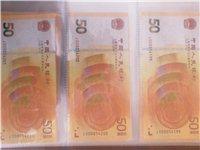 回收几桶泰山币和70钞。价格电话微信同步18292999735