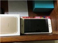 蘋果7!9成新!需要的聯系我!剛買2天!