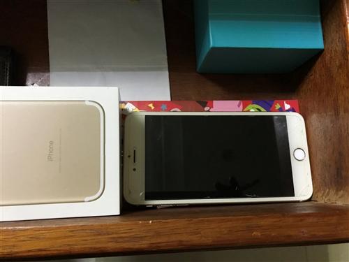 苹果7!9成新!需要的联系我!刚买2天!