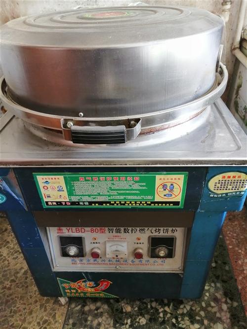 出售九成新電氣兩用電餅鐺,絞餡機價格面議
