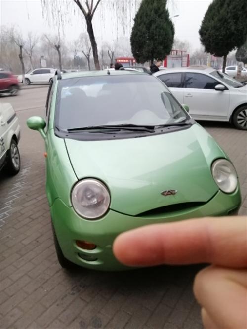 QQ車便宜出售,個人上班代步工具,車況良好,保險剛買,價格面議!