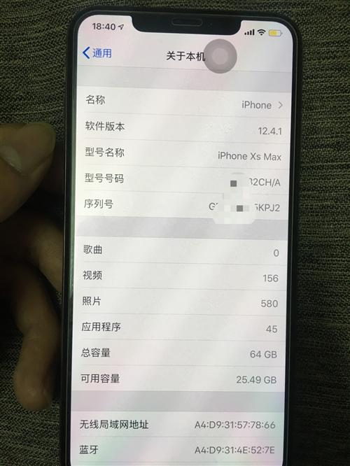 出臺自用iPhone xs Max 國行64g,配個原裝充電頭,有9.5新,就是右上角有一點點花而已...