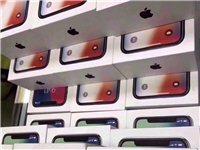 最近需要华为,苹果手机,有闲置或者变钱的联系,7p8p6p都可以苹果x,xr,11