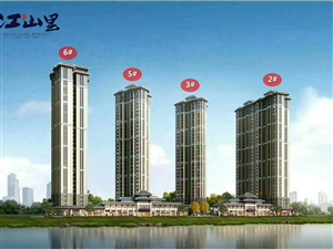 本人因为工作调离问题,现出售江山里商品房一套。建筑面积143平方米左右,4室2厅2卫有意者联系